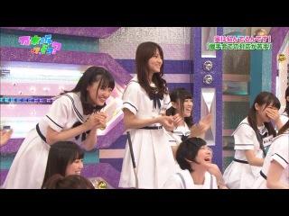 Nogizaka46 – Nogizakatte Doko ep102 от 22 сентября 2013