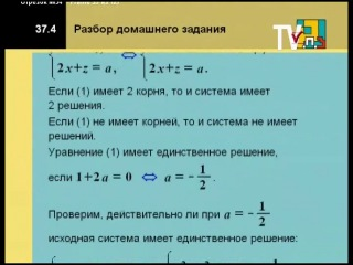 Подготовка для абитуриентов. Алгебра. 11 класс. Метод интервалов. Решение неравенств