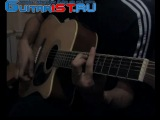 GuitaR1St.Ru Бумбокс - Скажи Как Мне Жить (Физика или Химия) Ковер Александр Лир feat Fill