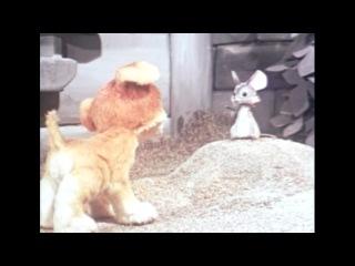 Кто сказал мяу (1962) Short-Movies.ru