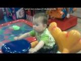 Мой сын под музыку Неизвестен - Малыш_очень_душевно_поет_-_ремейк_песни_Половинка_Танцы_Минус_-__-_Детская_песенка_про_любовь. Picrolla