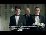 Гранд Отель - 4.01 - Заброшенный дом (русские субтитры)