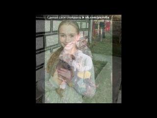 «мої фотки» под музыку Селена Гомес - Love You Like A Love Song. Picrolla