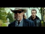Призрачный патруль (2013) HD трейлер онлайн