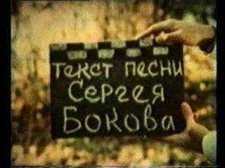 1988 год. Молодёжный центр
