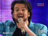 Филипп Киркоров и Кристина Орбакайте - Кристина