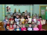 «Моя Дашуля!!!!!!!!!» под музыку Алла Пугачева - Дочен?6?