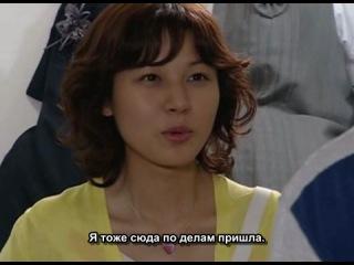 Роман / Romance (8/16) Дорама