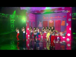 [PERF] SNSD - Gee + Him Nae (Way To Go)(MBC Music Core/2009.01.10)