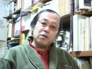 Daido Moriyama 'Near Equal Moriyama Daido'