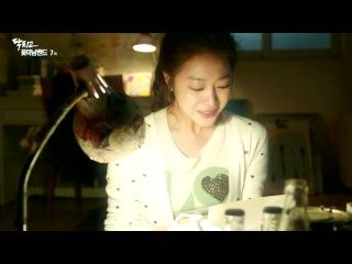 Shut up! Flower Boy Band __ Ji Hyuk Su Ah ❧ All this time ❧