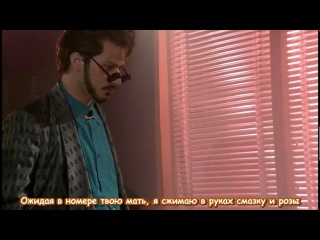 Saturday Night Live - The Lonely Island & Justin Timberlake - Motherlover (С русскими субтитрами)