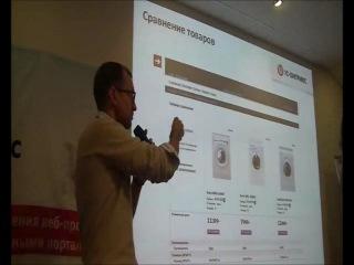 Формула сайта 2011 Нижний Новгород Тиражные решения и готовые интернет магазины на платформе 1С Битрикс
