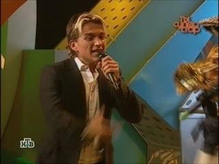 Ольга Зарубина и Влад Топалов - Дельфин и русалка (2007год).