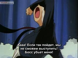Гравитация Gravitation OVA 2 русские субтитры