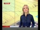 Новости СТС Прима 9.12.2011
