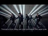 Super Junior - HERO HD MON