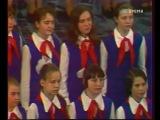 Большой Детский Хор Центрального Телевидения И Всесоюзного Радио СССР