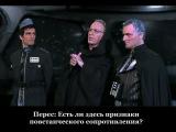 Crackovia {RUS SUB} - Звездные войны Реала и Барсы