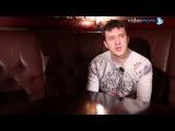 Андрей Родной, Карина Зверева в программе