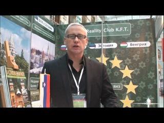 Получение ПМЖ в Европе Венгрия Словения Латвия Эстония