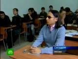 Русиново на НТВ