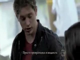 Тайный круг 1 Сезон 2 Серия (русские субтитры)