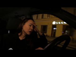 Агент особого назначения: Сезон 4 - серия 1
