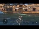Assassin's Creed IV Black Flag - 13 минут открытого мира Карибов