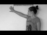 «кристина я и светка» под музыку DJ_LiGENDA(создал чистично не я) - Спанч боб-ELEKTRO. Picrolla