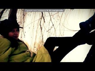«Зима..........» под музыку Abba - Last Christmas. Picrolla