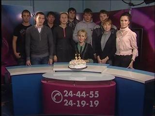 С Днём Рождения ТнТ-Волгодонск! Нам 22!