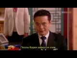Дворец  Goong - 21 серия