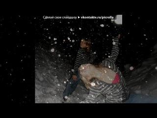 «Пришла ЗИМА!:*» под музыку Корнелия Манго Марк Тишман - Coca-Cola 2012 (Праздник К Нам Приходит). Picrolla