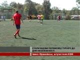 Обласний турнір з міні-футболу визначив переможців