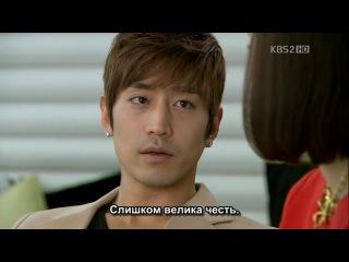 Шпионка Мён Воль / Spy Myung Wol / Myung Wol the Spy 14/18 серия