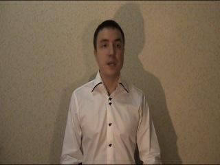Евгений Грин_Лечение руками биоэнергетика