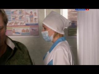 Лекарство против страха 5 серия(драма),сериал 2013
