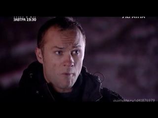 Сцены с Владиславом Котлярским в Глухаре 3 сезон (1 - 2 серии) в лучшем качестве!