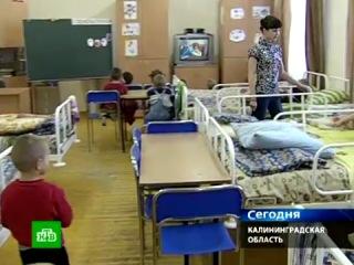 21.04.2012 Минздрав закрывает хирургическое отделение в единственном на всю Россию детском ортопедическом санатории