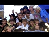 презентация под музыку TFM Project - Ugroza project feat. Rita Mojito  Лето (TFM Project Remix - 2012). Picrolla