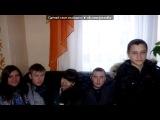 Затишье)) под музыку Dj Sandro Escobar Feat. Katrin Queen - Ibiza (Radio Mix)  (zaycev.net). Picrolla