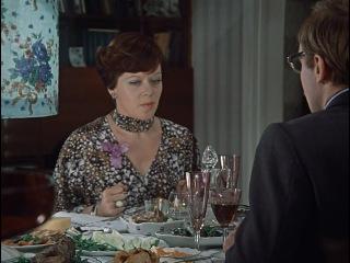 Служебный роман  2   серия    1977