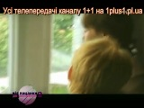 От пацанки до барышни (2 сезон: 11 выпуск из 11) / Від пацанки до панянки - 2 / 2011