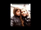 «мои подруффки» под музыку ♥♥ ♥ Секрет лучших подруг♥♥♥  - Песенка про меня и моих любимых подружек. Picrolla