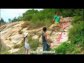 Наше лето / Summer Times (Тайвань, 2009, фильм)