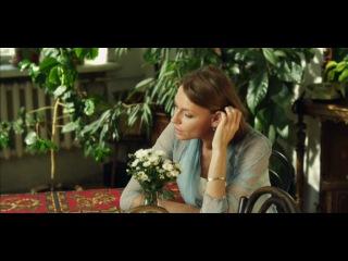 Поцелуй судьбы (2 серия из 4) / 2011 / РУ