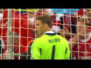 Серия пенальти финала Лиги Чемпионов 2012 Bayern - Chelsea