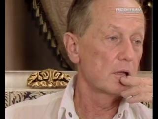 Михаилъ Задорновъ о православіи, религіи и вѣрѣ