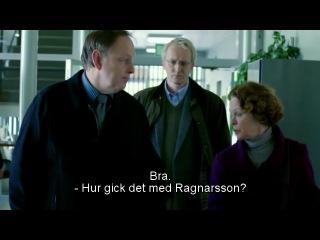 Арне Даль: Многие воды / Arne Dahl: De största vatten (2012) Часть 2